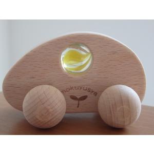 日本製【木遊舎(日本)】くるま・ミニカー (1才から) (お誕生日 1歳 男(男の子)/お誕生日 1歳 女(女の子)/木のおもちゃ/車/木製玩具/出産祝い/知育玩具/ギフト)|grande0606
