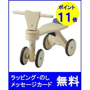 ボーネルンド はじめての木製バイク  チャイルドウォーカー 乗用玩具 【乗用玩具】 1歳誕生日 誕生祝い 1歳 男の子 誕生日1歳 grande0606