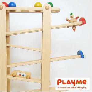 木のおもちゃ 赤ちゃん 出産祝い プレイミー 木製 プレジャーガーデン スロープトイ ニックスロープ NICスロープとほぼ同じ大きさ 木のおもちゃスロープ|grande0606