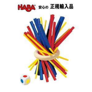 HABA(ハバ社) スティッキー (日本語説明書付き) 木のおもちゃ|grande0606