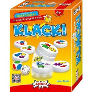 カードゲーム アミーゴ社 クラック! 子供 おもちゃ ドイツ 誕生日プレゼント 誕生日 男の子 男 女の子 女 4歳 5歳 小学生 バースデー|grande0606