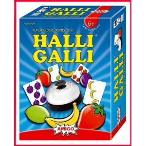 【知育玩具】アミーゴ社 AMIGO 知育カードゲーム ハリガリ HALLI GALLI  カードゲーム|grande0606