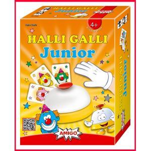 【知育玩具】アミーゴ社 AMIGO 知育カードゲーム ハリガリ・ジュニア HALLI GALLI  カードゲーム|grande0606