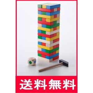 ASバランスタワー 積み木 ブロック/お誕生日 1歳2歳3歳 男(男の子)/お誕生日 1歳2歳3歳 女(女の子)/木のおもちゃ/木製玩具/バランスゲーム|grande0606