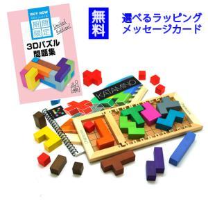 【正規輸入品】カタミノ(Katamino) ギガミック 知育玩具 ボードゲーム |grande0606