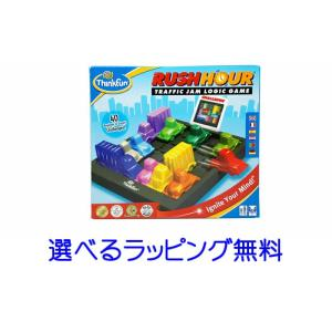 シンクファン ラッシュアワー 知育玩具 ボードゲーム 子供 おもちゃ 5歳  脳トレ|grande0606