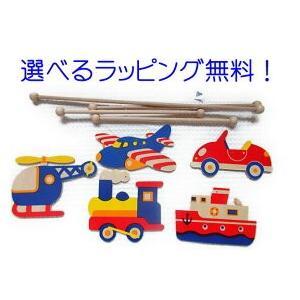 ヘラー モビール ヤーンのりもの 【赤ちゃん 木製 出産祝 木のおもちゃ インテリア】|grande0606