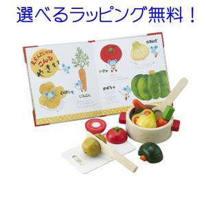 チーズくんのおいしいスープ 木のおもちゃ 木製 子供 おしゃれ おもちゃ|出産祝い 知育玩具 オモチャ 幼児 エドインター|grande0606