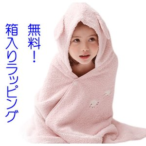 メレンゲ コンテックス 今治タオル 出産祝い おくるみ フード付きバスタオル バスタオル 赤ちゃん|grande0606