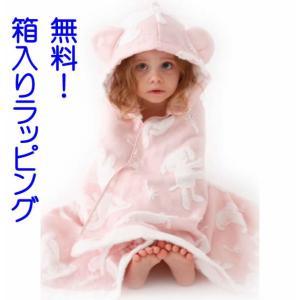 マカロン コンテックス 今治タオル 出産祝い おくるみ フード付きバスタオル バスタオル 赤ちゃん|grande0606