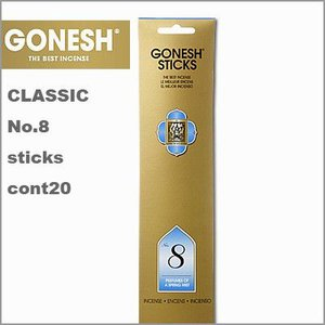 GONESH ガーネッシュ No.8(Spring Mist)スティックインセンス(お香)
