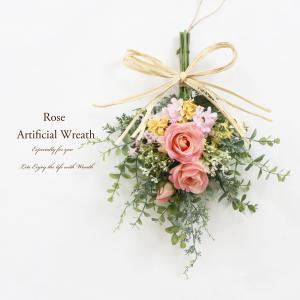 リース 花 バラ 薔薇 玄関ドア スワッグ 造花 おしゃれ 送料無料