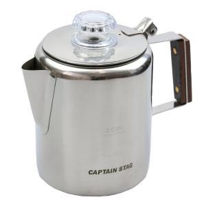 キャプテンスタッグ コーヒー ポット 18-8ステンレス製パーコレーター 3カップM-1225|grandmano-omise