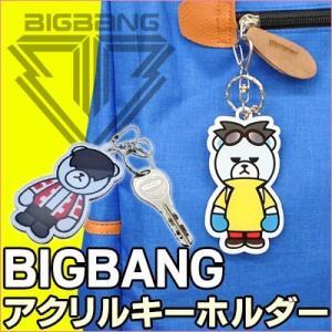 【NEW】ネコポス【国内発送】ビッグバン (BIGBANG) BAEBAE アクリルキーホルダー BIGBANG ACRYLIC KEYRING|grandpark