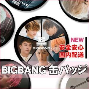 【NEW】ネコポス【国内発送】BIGBANG(ビッグバン)バッジ 缶バッチ|grandpark