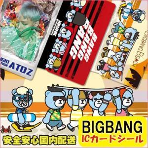 【NEW】クロネコDM便【国内発送】BIGBANG(ビッグバン) ICカードシール 定期券シール ICカードステッカー KRUNK|grandpark