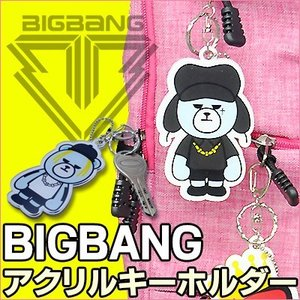 【NEW】ネコポス【国内発送】ビッグバン (BIGBANG) アクリルキーホルダー BIGBANG ACRYLIC KEYRING|grandpark