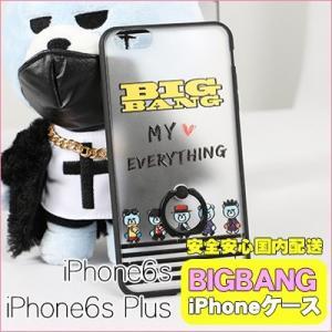 【保護フィルム付き】クロネコDM便【国内発送】ビッグバン(BIGBANG) CASE iphone6sケース case iphone 6 plus iphone6sケース iphone6sPLUS カバー|grandpark