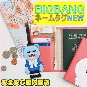 NEW【送料無料】【国内発送】BIGBANG(ビッグバン)KRUNKネームタグ KRUNK NAME TAG シリコン素材|grandpark