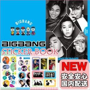 【NEW】【国内配送】ビッグバン(BIGBANG) ステッカーブック 16枚入り 125mmx175mm STICKERBOOK 新入荷|grandpark