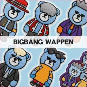 【クロネコDM便】【国内発送】ビッグバン (BIGBANG) ビッグバンベアー ワッペン WAPPEN|grandpark