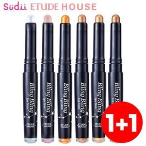 【2個】エチュードハウス キラキラ アイシャドウ ETUDE HOUSE Bling Bling Eye Stick 1.4gx2個 ブリングブリング|grandpark