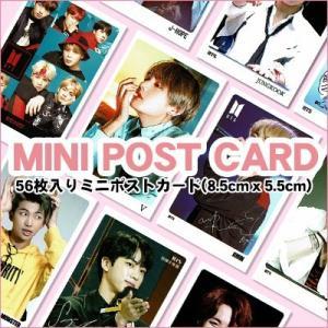 【NEW】ネコポス【国内発送】防弾少年団(BTS) ミニポストカード 56枚入り MINI POST CARD|grandpark