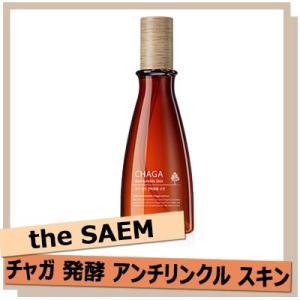 【国内発送】【The Saem】ザセム チャガ 発酵 アンチリンクル スキン / CHAGA Anti Wrinkle Skin 160ml / 韓国コスメ|grandpark