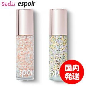 【espoir】 エスプア スキン スムージング ・ピュアラディアンス グローライザー Skin Smoothing・Pure Radiance Glowrizer 40g エスポア 韓国コスメ 化粧下地 grandpark