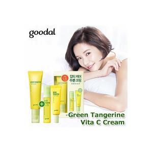 ※商品名:グーダル グリーン タンジェリン ビタC クリーム セット ※容量:Cream 30ml ...