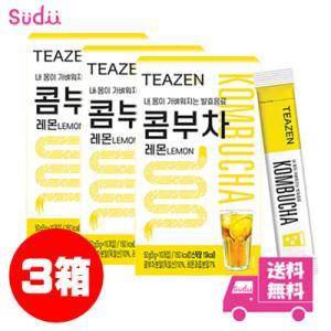 【3個】★送料無料★ [TEAZEN] (ティーゼン) コンブ茶 (コンブチャ) 韓国 レモン 5g 10包 x 3箱 韓国飲料 BTS ジョングク お茶 レモン茶 韓国食品 健康飲料|grandpark