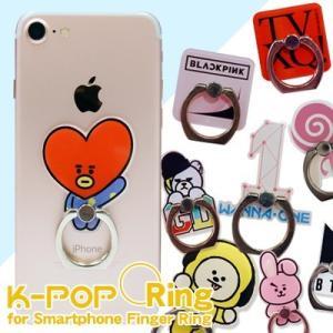 【再入荷】【国内発送】スマホリング スマホスタンド タブレットスタンドBTS(防弾少年団) iKON BIGBANG EXO SHINEE スマホ全機種対応可能 andoroid iPhone|grandpark