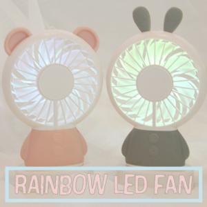【国内発送】【RAINBOW LED FAN】 卓上 扇風機 コンパクト 扇風機 超薄 静音 ウサギ クマ型 耳つき USB充電式 ファン 2段階風量調節 LED grandpark