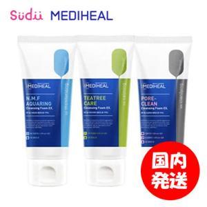 送料無料 Mediheal クリーンクレンジングフォーム EX 170ml メディヒール 洗顔 ニキビ 正規品 洗顔フォーム メンズ レディース 泡|grandpark