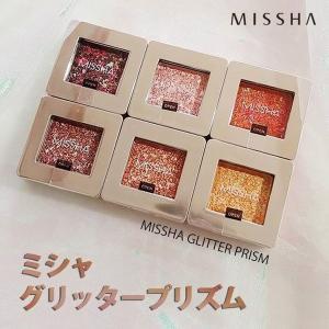 ミシャ グリッタープリズム MISSHA Glitter Prism 2g 8色 グリッター シャドウ 韓国コスメ アイシャドウ 韓国メイク プチプラコスメ