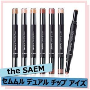【即日発送】【The Saem】ザセム セムムル デュアル チップ アイズ / Saemmul Dual Tip Eyes / 韓国コスメ|grandpark