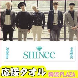 【クロネコDM便】【国内発送】シャイニー(SHINee) 応援タオル コンサート用 スローガン grandpark