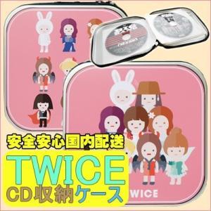 【国内発送】トゥワイス (TWICE)CD/DVD収納ケース 不織布ケース|grandpark