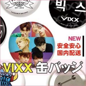 クロネコDM便【国内発送】ヴィックス(VIXX) バッジ 缶バッチ|grandpark
