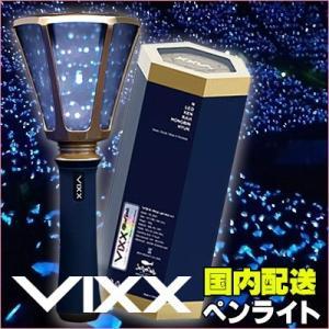 即日発送 【国内配送】ヴィックス(VIXX) 公式 ペンライト Official Light Stick Ver2|grandpark