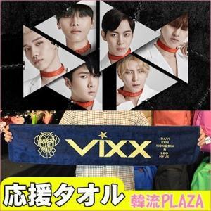 【クロネコDM便】【国内発送】ヴィックス(VIXX) 応援タオル コンサート用 スローガン|grandpark