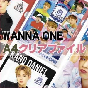 【NEW】【おまけ付き】【国内発送】WANNA ONE(ワノワン) A4クリアファイル wanna one|grandpark