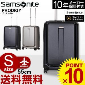 スーツケース サムソナイト Samsonite(PRODIG...