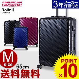 アメリカンツーリスター サムソナイト スーツケース  ソフト...