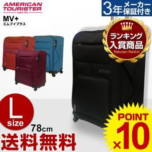 サムソナイト キャリー  スーツケース Samsonite ...