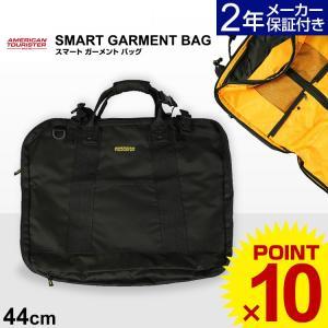 ビジネスバッグ サムソナイト Samsonite メンズ ブラック アメリカンツーリスター (SMART GARMENT BAG・スマート ガーメント バッグ)44cm|grandplace