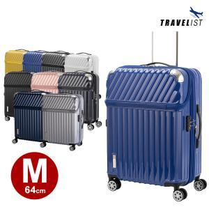 スーツケース 協和 トラベリスト TRAVEL...の関連商品4