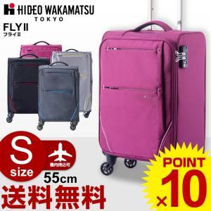 スーツケース ヒデオワカマツ HIDEO WAKAMATSU...