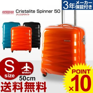 (30%OFF) スーツケース サムソナイト キャリー Sa...