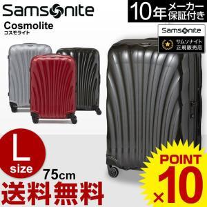 スーツケース サムソナイト キャリー Samsonite(C...
